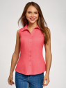 Рубашка базовая без рукавов oodji #SECTION_NAME# (розовый), 14905001B/45510/4D01N - вид 2