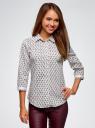 Блузка хлопковая с рукавом 3/4 oodji для женщины (белый), 13K03005B/26357/1075E