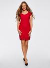 Платье приталенное кружевное oodji для женщины (красный), 14001133-1/35553/4500N - вид 2
