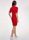 Платье трикотажное с воротником-стойкой oodji #SECTION_NAME# (красный), 14001229/47420/4500N - вид 3