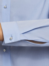 Рубашка свободного силуэта с декоративными бусинами oodji #SECTION_NAME# (синий), 13K11014/26468/7400N - вид 5