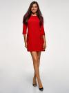 Платье из плотной ткани с отделкой из искусственной кожи oodji #SECTION_NAME# (красный), 11902145-1/38248/4500N - вид 2
