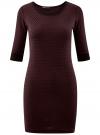 Платье жаккардовое с геометрическим узором oodji #SECTION_NAME# (фиолетовый), 14001064-6/35468/2949J