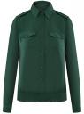 Блузка из струящейся ткани с нагрудными карманами oodji #SECTION_NAME# (зеленый), 11401278/36215/6900N