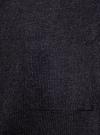 Кардиган без застежки с карманами oodji #SECTION_NAME# (синий), 73212397B/45904/7900M - вид 5