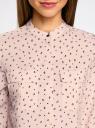Блузка вискозная с регулировкой длины рукава oodji #SECTION_NAME# (розовый), 11403225-3B/26346/5429G - вид 4