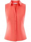 Рубашка базовая без рукавов oodji #SECTION_NAME# (розовый), 11405063-4B/45510/4D00N