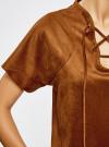 Платье из искусственной замши с завязками oodji #SECTION_NAME# (коричневый), 18L00001/45778/3100N - вид 5