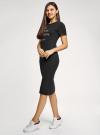Платье трикотажное приталенное oodji #SECTION_NAME# (черный), 14011071-2/47420/2910P - вид 6
