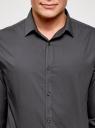 Рубашка базовая приталенного силуэта oodji #SECTION_NAME# (серый), 3B110012M/23286N/2500N - вид 4