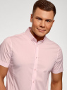 Рубашка базовая с коротким рукавом oodji для мужчины (розовый), 3B240000M/34146N/4000N