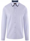 Рубашка хлопковая с контрастной отделкой oodji #SECTION_NAME# (синий), 3L110332M/48645N/7000O