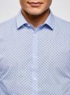 Рубашка базовая из хлопка  oodji для мужчины (синий), 3B110026M/19370N/7010G - вид 4