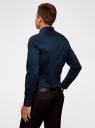Рубашка приталенная с воротником-стойкой oodji #SECTION_NAME# (синий), 3L140115M/34146N/7900N - вид 3