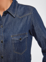 Платье джинсовое с карманами oodji #SECTION_NAME# (синий), 12909041/45251/7900W - вид 4