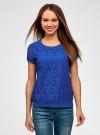 Блузка кружевная с молнией на спине oodji #SECTION_NAME# (синий), 11400382-1/24681/7500N - вид 2