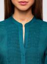 Туника с V-образным вырезом oodji для женщины (бирюзовый), 21412068-2/19984/7300N