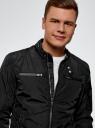 Куртка на молнии с воротником-стойкой oodji для мужчины (черный), 1L514012M/46343N/2900N