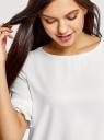 Блузка свободного силуэта с воланами на рукавах oodji #SECTION_NAME# (белый), 11400450-1/36215/1200N - вид 4