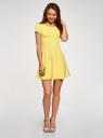 Платье приталенное с V-образным вырезом на спине oodji #SECTION_NAME# (желтый), 14011034B/42588/5001N - вид 2