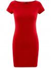 Платье из фактурной ткани с вырезом-лодочкой oodji #SECTION_NAME# (красный), 14001117-11B/45211/4500N