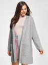 Кардиган с накладными карманами без застежки oodji для женщины (серый), 63212590/18941/2300M