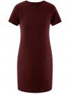 Платье трикотажное из фактурной ткани oodji #SECTION_NAME# (красный), 14000162-1/47198/4900N
