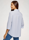 Рубашка свободного силуэта с асимметричным низом oodji #SECTION_NAME# (синий), 13K11002-1B/42785/7004N - вид 3