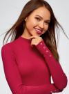 Водолазка в рубчик с пуговицами на рукавах oodji для женщины (розовый), 15E11009-1/48037/4C00N - вид 4