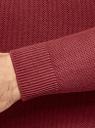 Джемпер вязаный с круглым вырезом oodji #SECTION_NAME# (красный), 4L112238M/25165N/4500N - вид 5