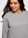 Свитшот хлопковый базовый oodji для женщины (серый), 14808015B/46151/2000M