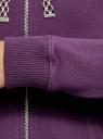 Толстовка на молнии с капюшоном oodji #SECTION_NAME# (фиолетовый), 16901092/48266N/8800N - вид 5