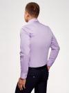 Рубашка базовая приталенная oodji для мужчины (фиолетовый), 3B140000M/34146N/8000N - вид 3