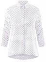 Рубашка свободного силуэта с асимметричным низом oodji #SECTION_NAME# (белый), 13K11002-3B/26357/1029D