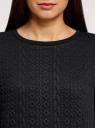 Свитшот из фактурной ткани oodji для женщины (черный), 24801010-6/46005/2900N