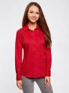 Рубашка хлопковая с металлическими кнопками oodji #SECTION_NAME# (красный), 21406034-1/42083/4500N - вид 2