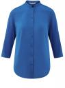 Рубашка хлопковая с воротником-стойкой oodji для женщины (синий), 23L12001B/45608/7500N