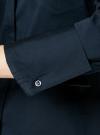 Рубашка базовая с одним карманом oodji #SECTION_NAME# (синий), 11406013/18693/7900N - вид 5