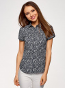 Рубашка хлопковая с коротким рукавом oodji #SECTION_NAME# (синий), 13K01004-1B/14885/7930F - вид 2