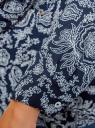 Блузка принтованная из шифона oodji #SECTION_NAME# (синий), 11400394-5/36215/7912E - вид 5