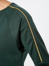 Платье трикотажное с декоративными молниями на плечах oodji #SECTION_NAME# (зеленый), 24007026/37809/6900N - вид 5