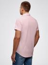 Рубашка приталенная с нагрудным карманом oodji #SECTION_NAME# (розовый), 3L210040M/46245N/4000N - вид 3