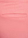 Брюки зауженные с ремнем oodji для женщины (розовый), 11706205/16009/4100N