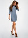 Платье-рубашка из лиоцелла oodji #SECTION_NAME# (синий), 12909042/45372/7500W - вид 5