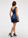 Платье приталенное с V-образным вырезом на спине oodji #SECTION_NAME# (синий), 12C02005/24393/7901N - вид 3