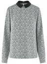 Блузка прямого силуэта с отложным воротником oodji #SECTION_NAME# (серый), 11411181/43414/2012B
