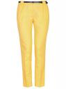 Брюки классические с контрастным ремнем oodji для женщины (желтый), 11705007-1/35319/5100N