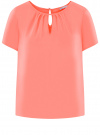 Блузка свободного силуэта с вырезом-капелькой oodji #SECTION_NAME# (розовый), 11411157/46633/4100N