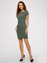 Платье трикотажное принтованное oodji #SECTION_NAME# (зеленый), 14001117-7/16564/6912G - вид 6