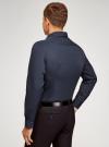 Рубашка базовая extra slim oodji #SECTION_NAME# (синий), 3B110005M/23286N/7900N - вид 3